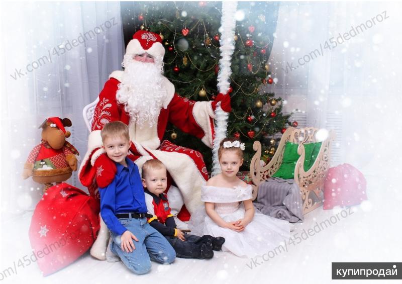 Дед Мороз и Снегурочка в Кургане на новогодние праздники