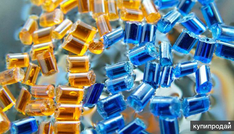 Новосибирская компания по переработке полимеров