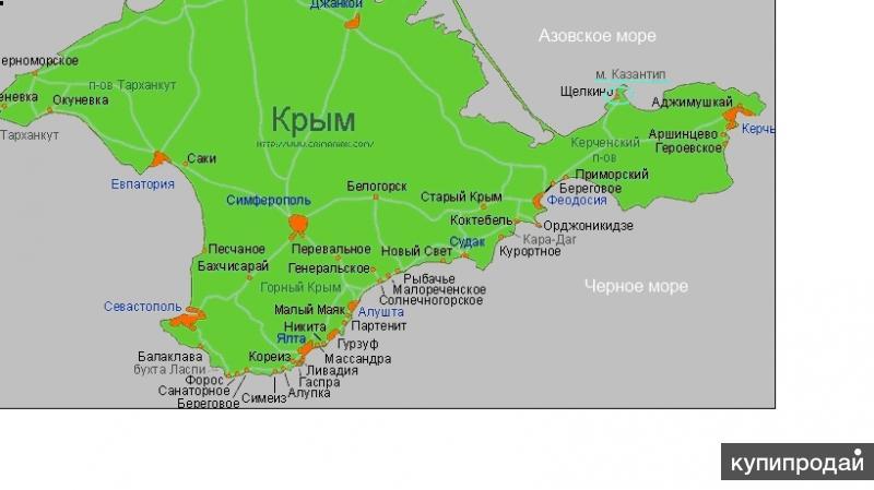 6 земельных участков в Крыму