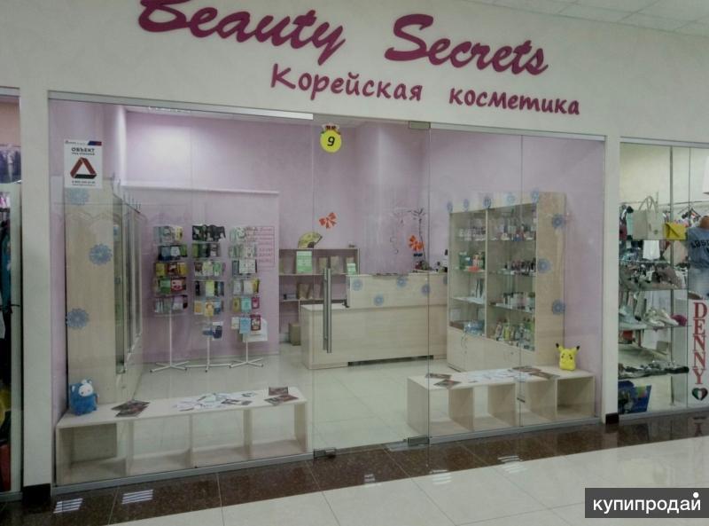 Купить корейскую косметику в интернет магазине в ростове на дону японская косметика купить россия