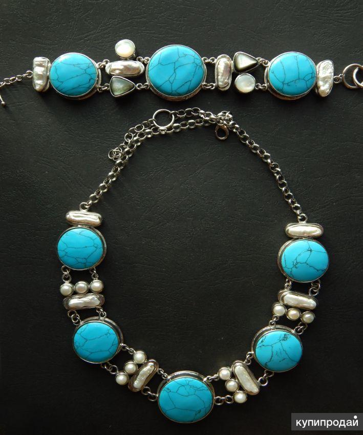 Комплект украшений:ожерелье и браслет.