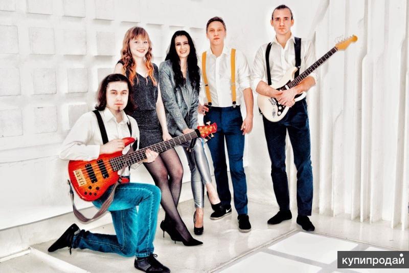 Кавер группа на Новый год, корпоратив, живая музыка