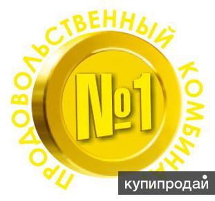 Пельмени замороженные категории А ГОСТ из высококачественного мяса за 140 рублей