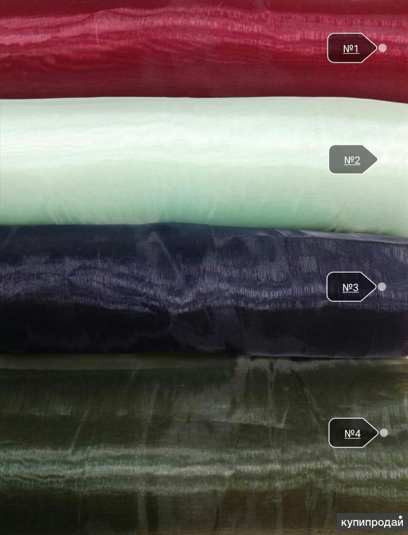 Ткань Органза оптом