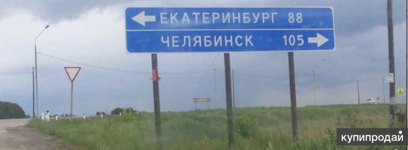 Участок 40 соток на берегу оз. Карагуз