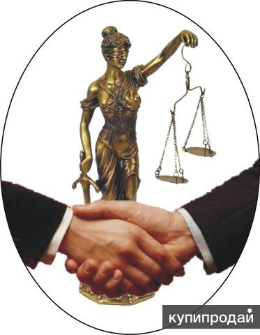 Приглашение для юриста