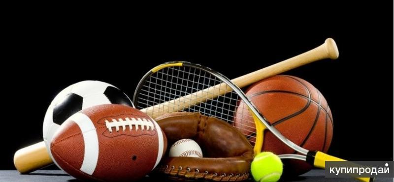 Бесплатные прогнозы на спорт.