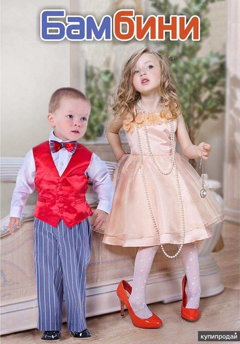 Продам отдел детской одежды и обуви в г. Мурманске
