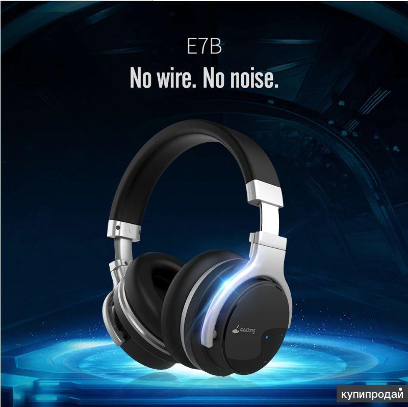 Оригинальный Meidong E7B Active шум отмена Bluetooth наушники за ухо глубокий ба