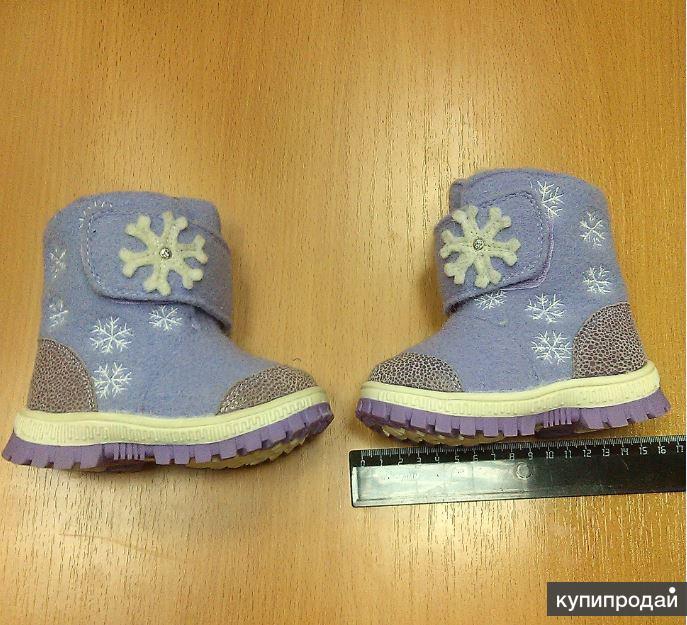 Продам новые зимние детские ботиночки