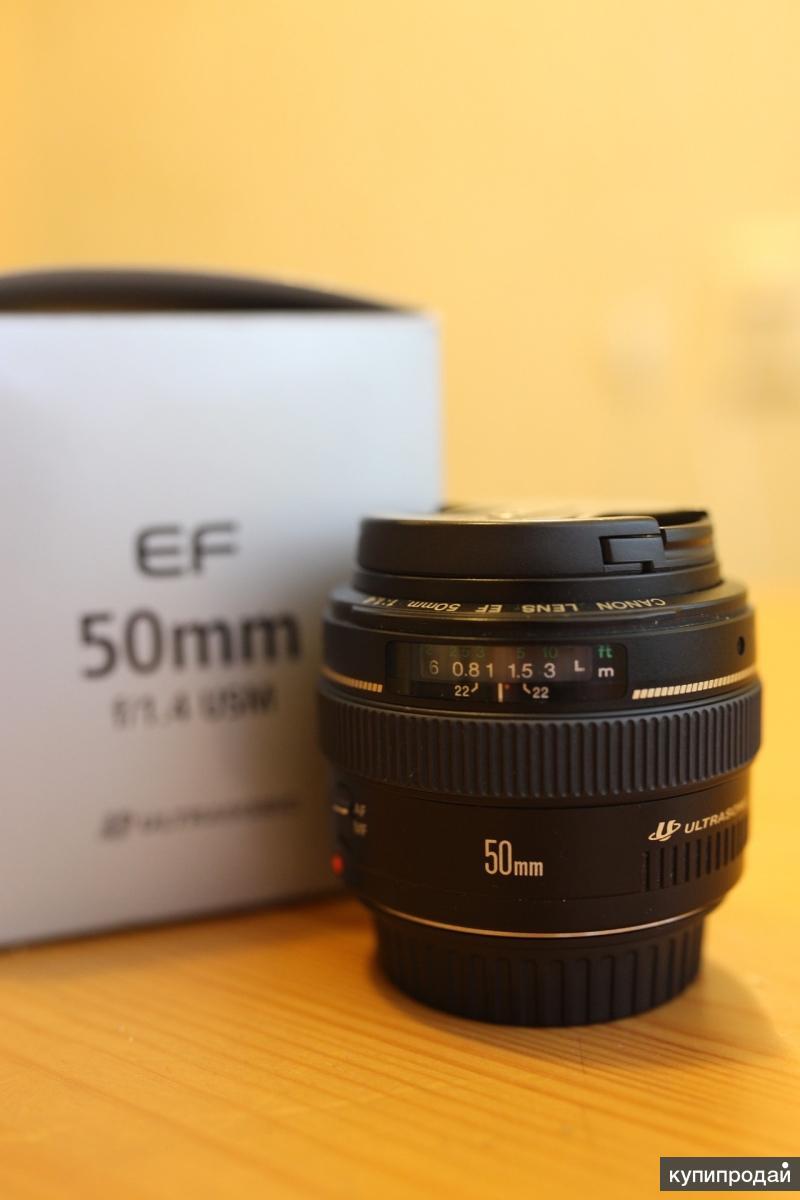 Срочно продам Объектив Canon EF 50mm f/1.4 USM