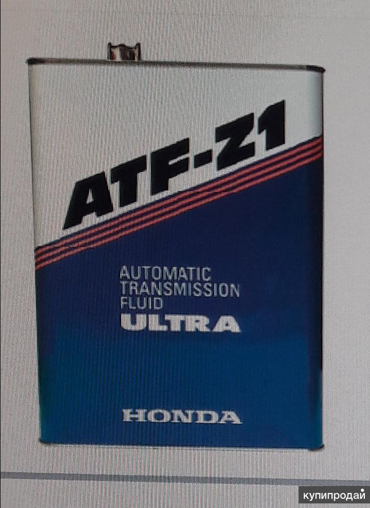 Жидкость ATF Z1 XOHDA для АКПП 4т.руб