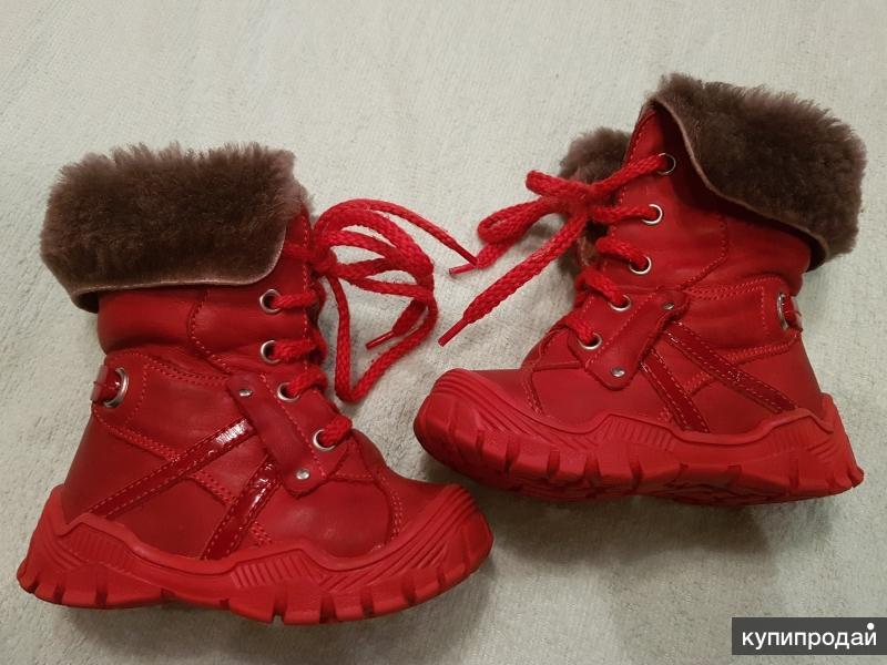 Детские ортопедические ботиночки Totto