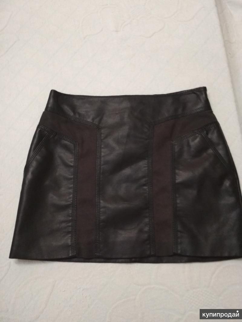 Продам кожаную юбку H&M