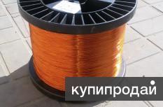 Обмоточные провода со стекловолокнистой изоляцией