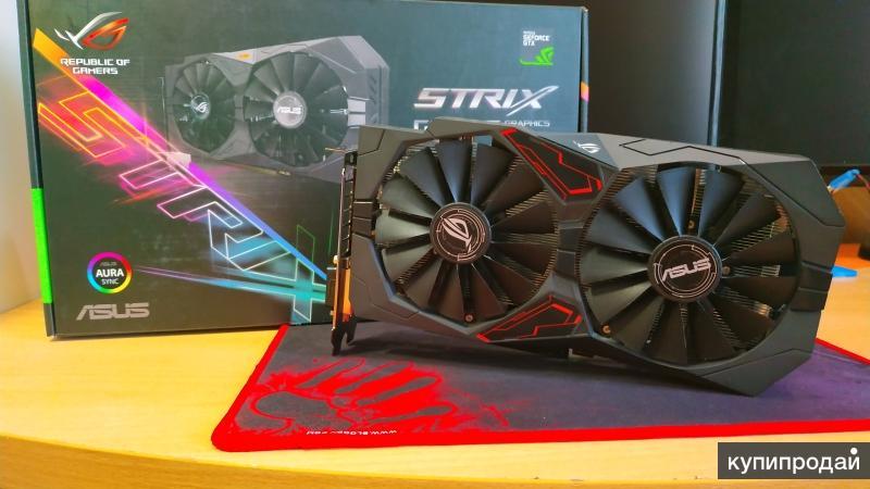 ASUS GTX1050 STRIX 2G