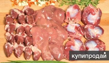 Субпродукты куриные