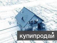 Перепланировки, Технические заключения ,Обследование объектов