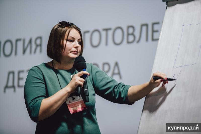 Обучающий семинар по СанПинам для индустрии красоты