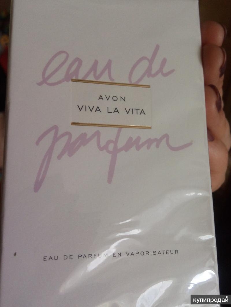 Женская парфюмерную вода AVON VIVA LA VITA