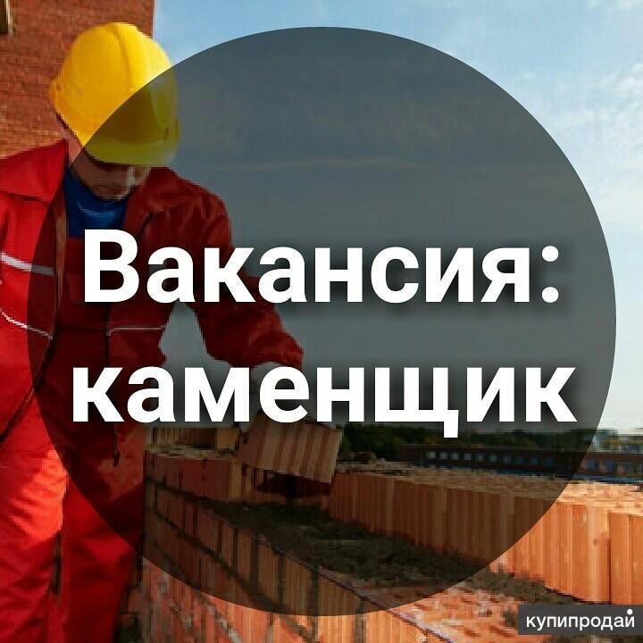 Каменщик (метро Приморская)