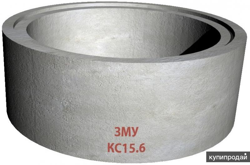 Кольцо для колодца - КС 15.6
