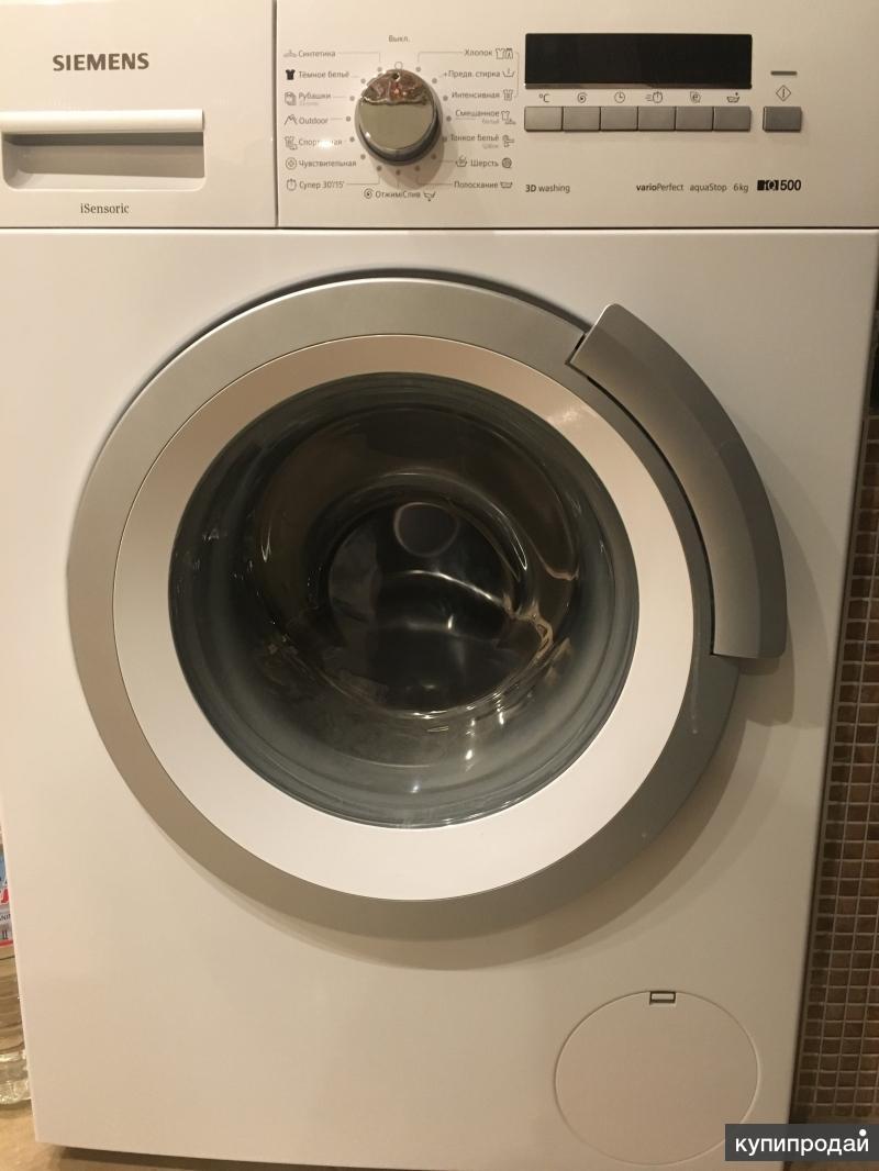 Продам стиральную машину Simens