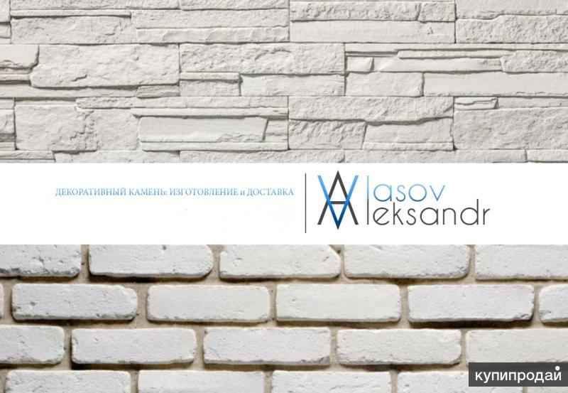 Декоративный камень l Loft style 3D панели