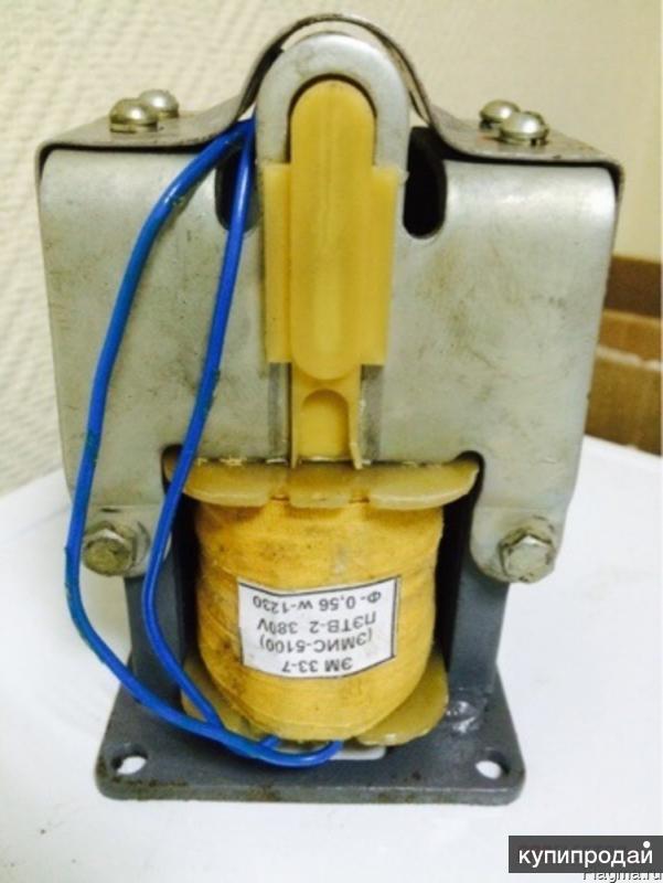 Электромагнит  ЭМ 33-7 220В 50Гц ПВ 100% в наличии