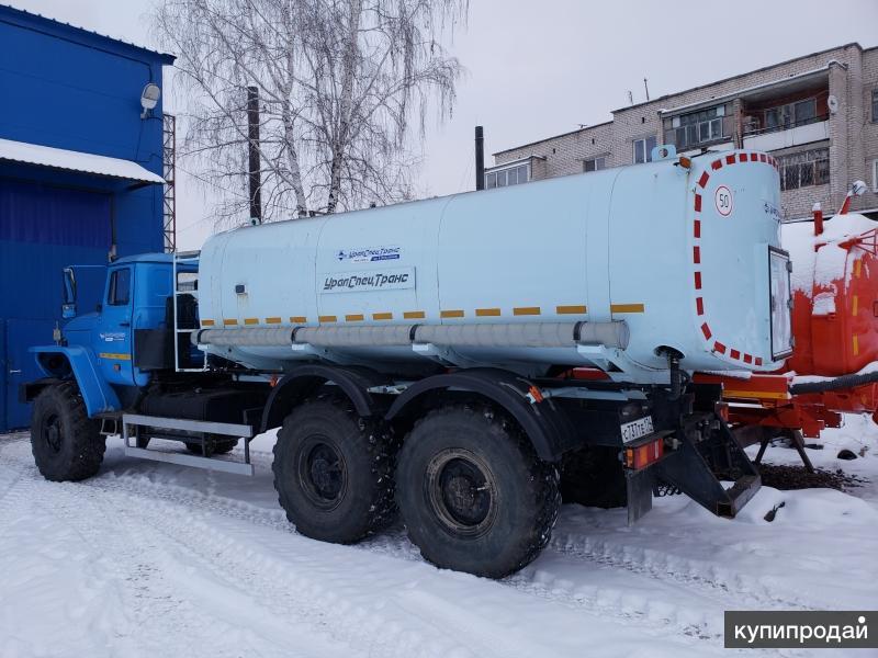 Урал 4320 АЦПТ водовозка питьевая вода