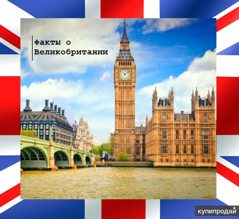 Английский, подготовка к ЕГЭ, экзамены с онлайн центр изучения иностранных языко