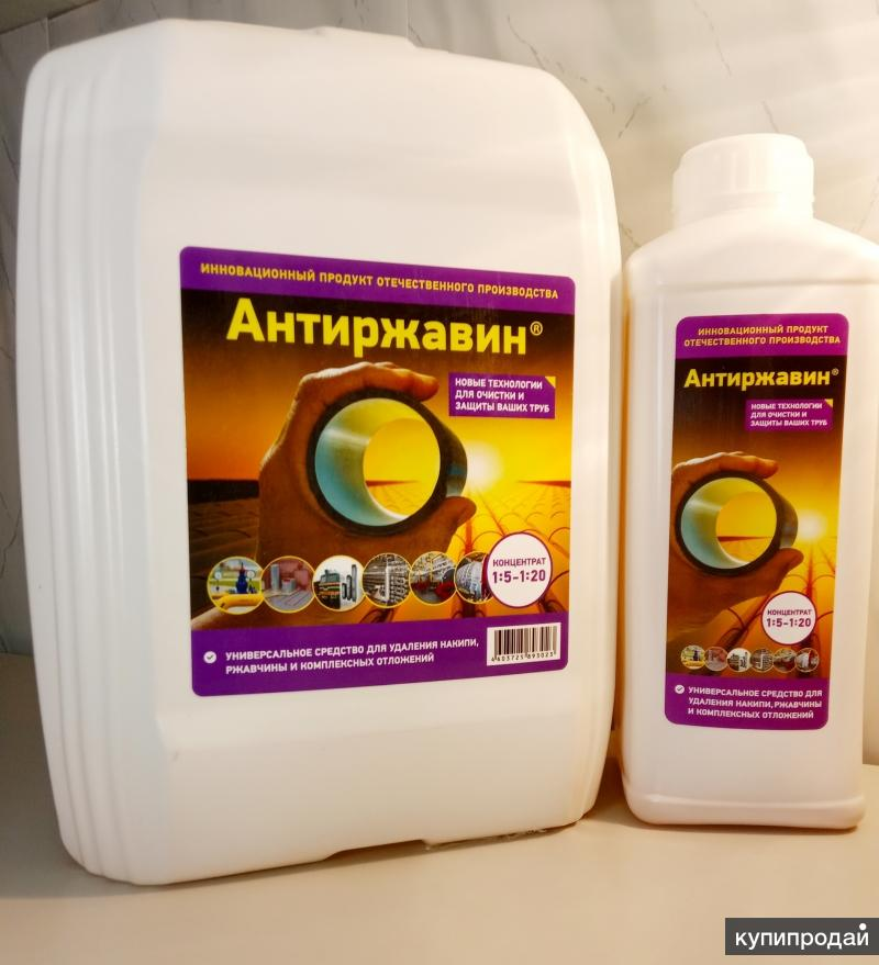 Антиржавин - жидкость для удаление ржавчины 5 л.