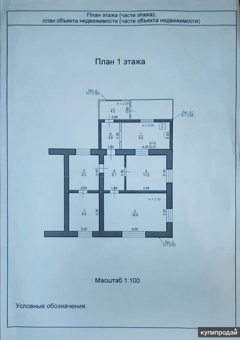 Дом 66 м2