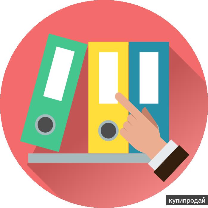 Оформитель документов