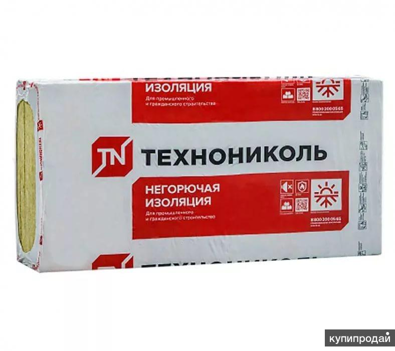 РОКЛАЙТ красный (пл. 30кг/м3) 1200*600*50 мм (0,288м3)