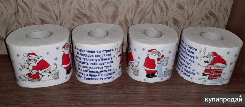 Стихи к подаркам туалетная бумага