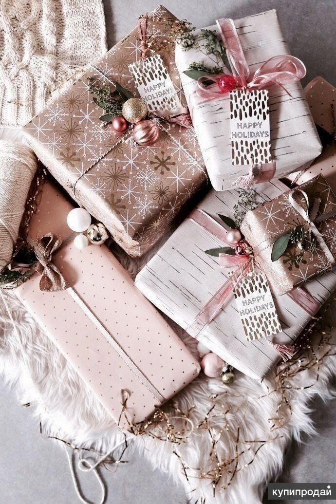 Упаковка и украшение подарков