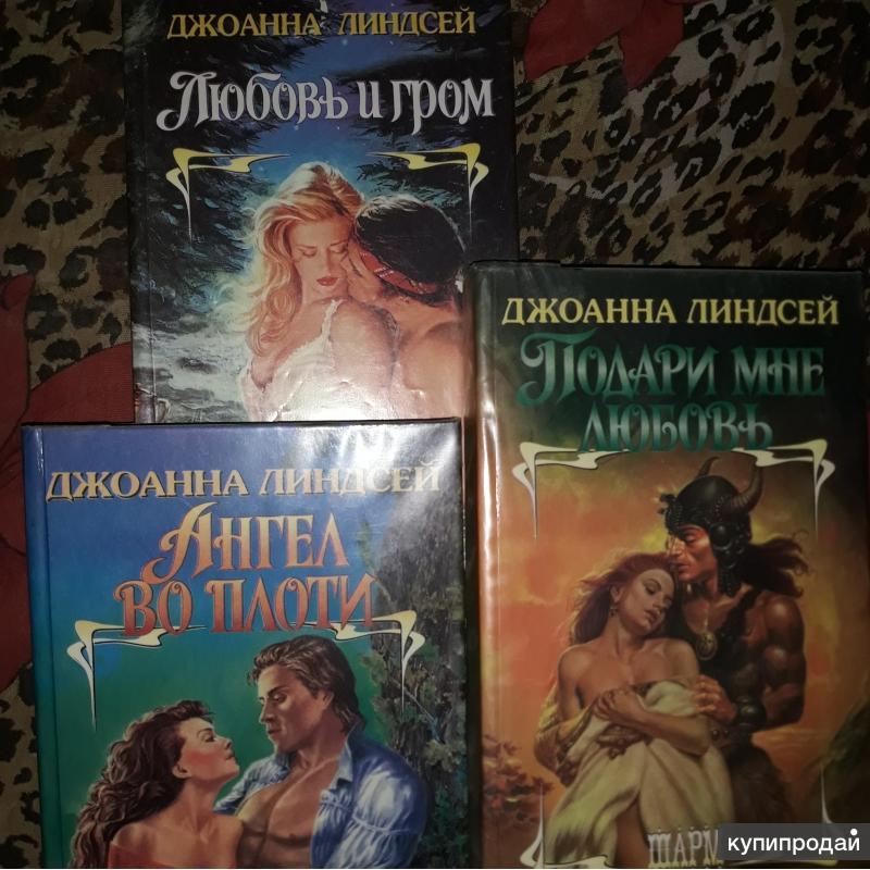 """Серия """"Шарм"""" женские любовные романы."""