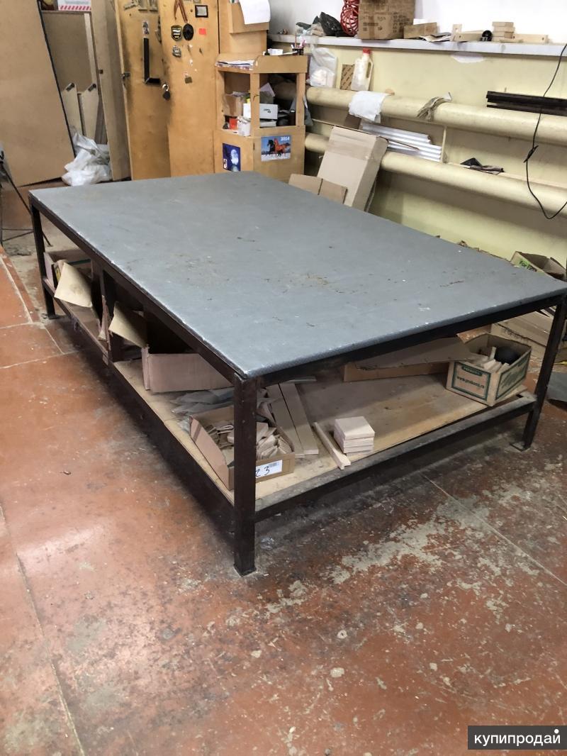 Продам стол для обивки мебели