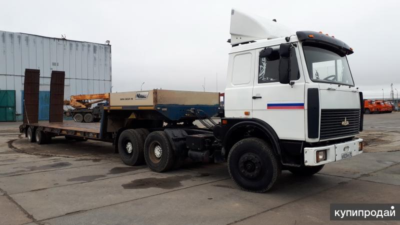 Седельный тягач МАЗ 64229-032 (6х4) + П/пр-Трал ЧМЗАП-93853 низкорамный. ОТС!