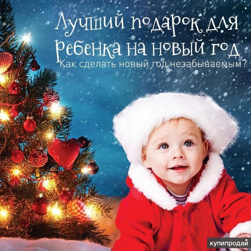 ролики новогоднее поздравление оба смеются