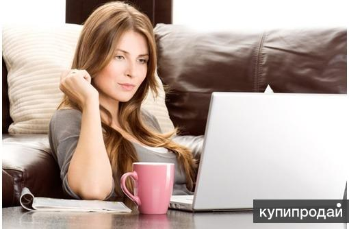 Подработка для бухгалтера на дому омск трудовой договор главного бухгалтера ооо скачать
