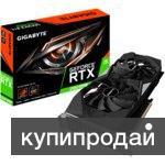 Видеокарта GIGABYTE GeForce RTX 2060 SUPER