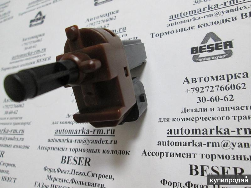 Датчик положения педали сцепления (коричневый) Ford Transit