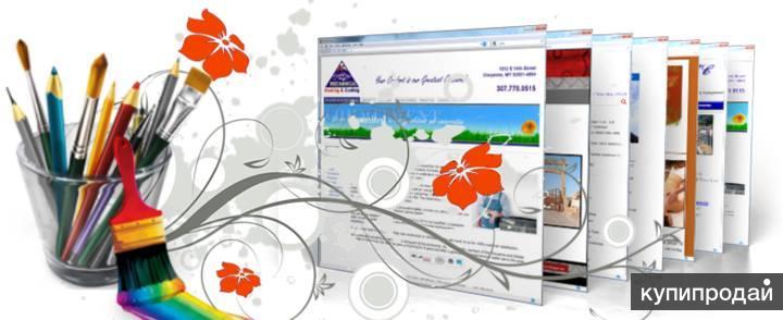 Сайт Телефония CRM SEO